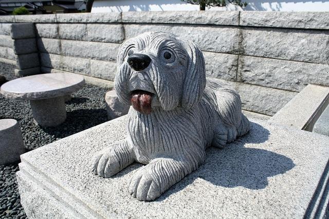 松伏ペット墓地