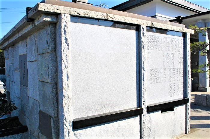 吉川永代供養墓